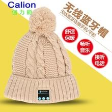CALION wm2 Ladies Women Reward Christmas Hat Constructed In Bluetooth Earphones Knitted Winter Caps Wi-fi Headphones Cap For Telephones