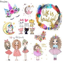 Prajna Unicorn Fashion Girl Iron On Heat Transfers Cartoon Stickers Thermal Transfer Vynil Patches For Clothing DIY