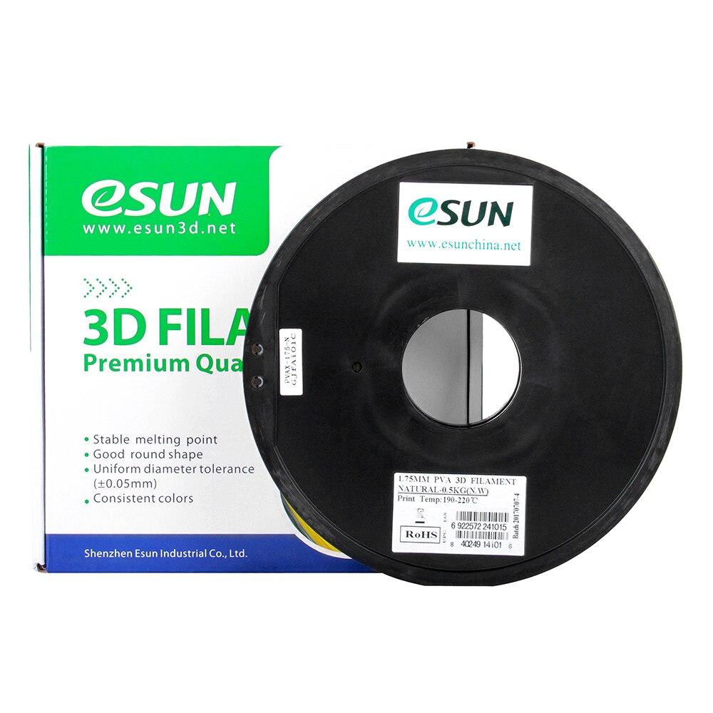 Flexible eSUN PVA 1 75mm 3D Printers Filament 0 5kg 1 1lb Spool Water soluble Consumables