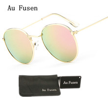 AuFusen Italy Brand Round frame sunglasses 2017 classic Luxury retro men women Coating Mirrored glasses Leisure hipster eyewear
