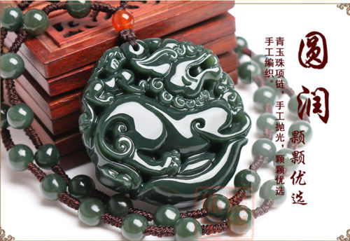 Koraba Fine Jewelry Chinese 100% Natural Nephrite Hetian Jade Mythical Animal Pixiu Pendant Necklace Free Shipping цена