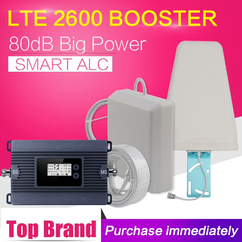 Big Power LCD Display 4G FDD LTE 2600mhz Mobile Phone Cellular Signal Booster 80dB Gain 4G Cellphone Signal Repeater Antenna Set