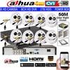 Dahua 4MP HAC HDW2401EMP CVI Security CCTV Camera Waterproof Dome Camera 8CH DH HCVR7108H 4M IR