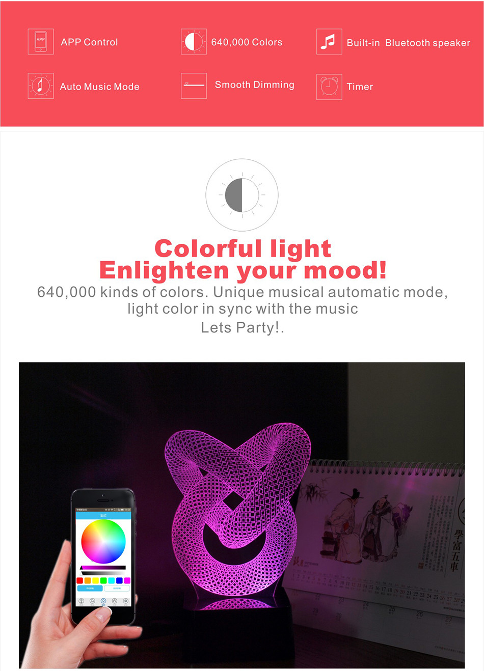Novelty Christmas Light for Chiese Knot 3D Led Besides Lamp Music NightLights with Bluetooth Speaker (2)