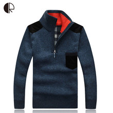 Big Size Sweater Man 2016 Autumn/Winter Men's Brand Warm Thick Velvet Sweater Man Casual Cardigan Men Pattern Knitwear