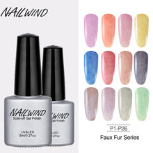 Nailwind Kuku Gel Polandia 8 Ml Tiruan Bulu Seri 26 Colors Gel Lacquer SOAK-Mati UV Kuku Seni Semi permanen Dekorasi Gel Varnish(China)