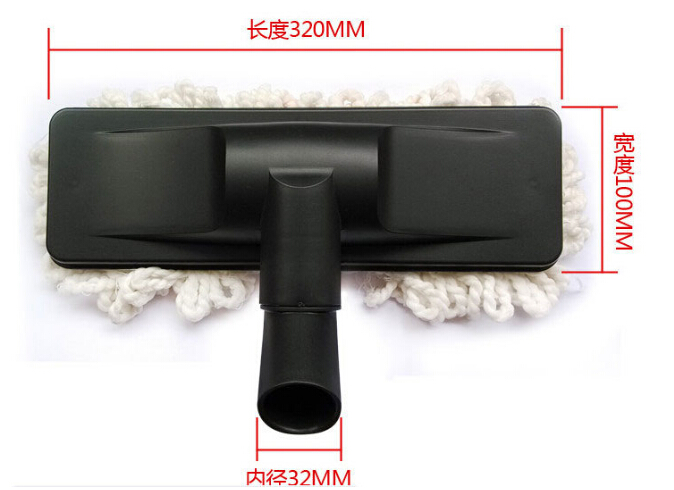 Quality cotton fiber mop dual use wood floor brush 32mm diameter cleaner brush cotton mop brush with 32mm