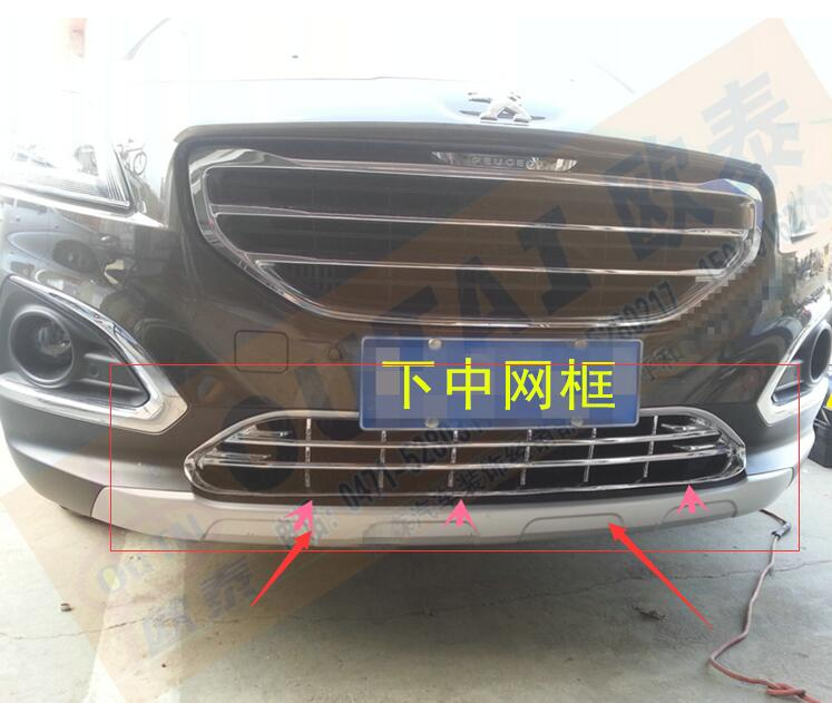 ABS Chrome Front Grille Around Trim Front bumper Around Trim Racing Grills Trim For 2013 Peugeot 3008 abs chrome front grille around trim racing grills trim for kia cerato k3 2013