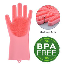Kitchen Silicone Cleaning Gloves Magic Silicone Dish Washing Gloves Easy Household Silicone Scrubber Rubber Cleaning Gloves magic cleaning sponge gloves with soft bristles reusable silicone brush heat resistant scrubber gloves for kitchen bathroom