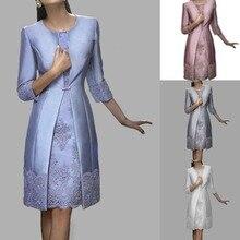 Элегантные платья для матери невесты с курткой атласные вечерние платья кружевные вечерние платья для гостей на свадьбу пользовательские костюмы для матери