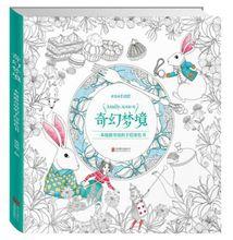 drawing books 2015 성인