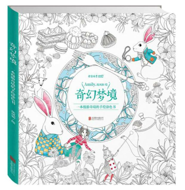 2015 Fantasy Dream Based on Alice in Wonderland Inky Hunt Coloring Books Children Adult Kill Time Graffiti Painting Drawing Book