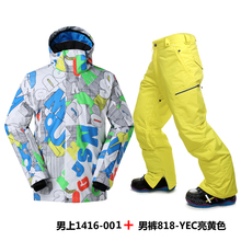 Gsou Snow Winter Men Ski and Snowboard Waterproof Warm Outdoor Sports Suit,Hooded White Letters Jacket+Pants Set Hiking Hunting