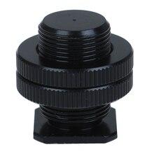 5/8 дюйма 1/4 дюйма Винт для штатива камеры головка микрофона крепление для микрофона металлический ударопрочный зажим адаптер Горячий башмак 3 см