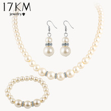 17KM  New Simulated Pearl Wedding Jewelry Set  Crystal Necklace Jewelry Party Women Beads Bridal Earrings Accessories