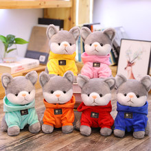 1pc 20cm/24cm Mini Cute Plush Cat with Sweaters Toys Stuffed Animals Cartoon Doll Kids Girls Birthday Gifts