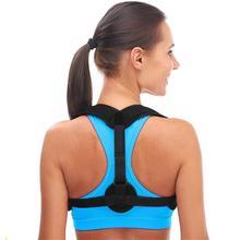 1 шт. Регулируемая Задняя поддержка регулируемая поза корректирующий корректор поддержки спины