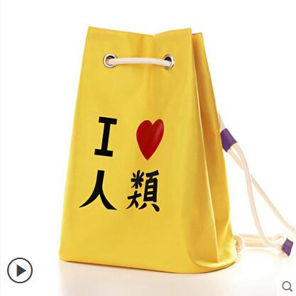 NO GAME NO LIFE Cartoo Drawstring Pouch yellow I love mankind logo Backpacks Japanese leisure schoolbag