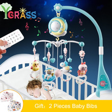 Baby Toys 0-12 Months Cot Mobile Holder Musical Crib Mobiles Rattles Toys Bed Bell Projection Infant Babies Toy For Newborn цена