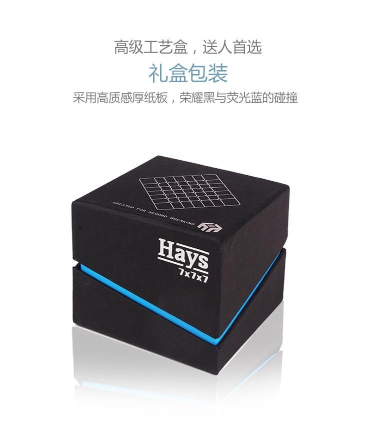 yuxin hays cube 10