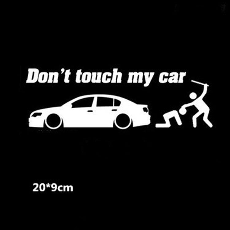 Автомобиль личность стикер не трогай мою машину Предупреждение знак стикер