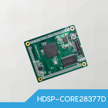 Compatibility of Pin-to-pin in BGA Package of TMS320F28377D/TMS320F28379D Industrial Core Board