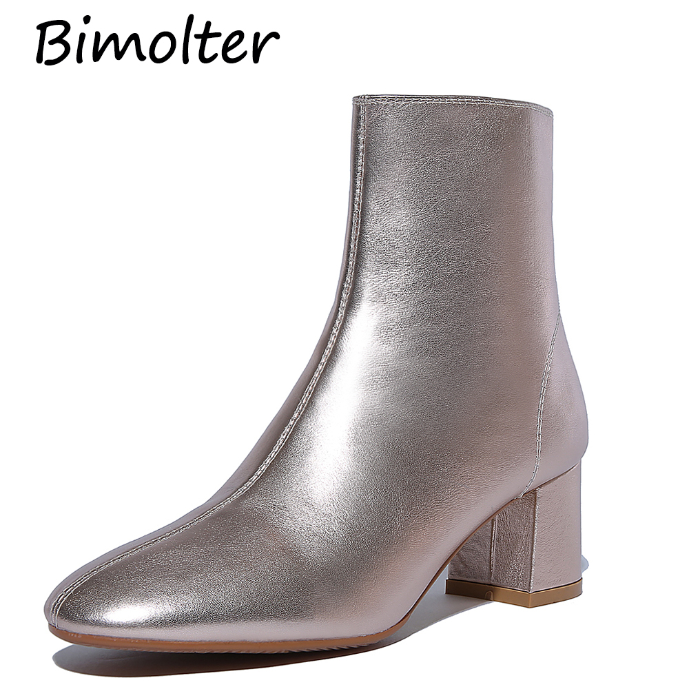 Bimolter Women Fashon Boots Sexy Patent Leather High Heels Ankle Pointed Toe Zipper Autumn Winter Shoes Woman Silver FB036