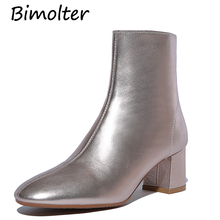 цена на Bimolter Women Fashon Boots Sexy Patent Leather High Heels Ankle Boots Pointed Toe Zipper Autumn Winter Shoes Woman Silver FB036