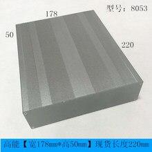 1 peça de alumínio habitação para eletrônica projeto caso 50 (h) x178 (w) x180/220/250/300 (l) mm 8053