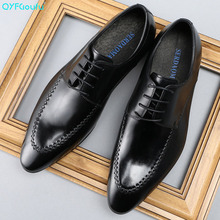 QYFCIOUFU Pointed Toe Oxford Shoes For Men Fashion Lace-up Mens Dress Shoes Breathable Business Genuine Leather Formal Shoe