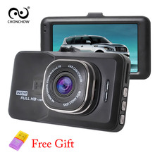 ChonChow DashCam Full HD 1080P 3″ Car DVR Camera Metal Shell 140 Degree Wide Angle Video Recorder Car DVR Blackbox Dash Cam