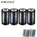 4 pcs 8000 mAh 1.2 v tamanho D baterias recarregáveis para a luz do flash rádio geladeira fogão a gás com 2 pcs caixa de bateria