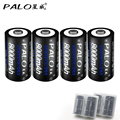 4pcs 8000mAh 1.2v D size rechargeable batteries for flash light gas cooker radio refrigerator with 2 pcs battery box