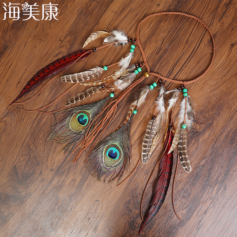 Haimeikang Fashion Adult Hair Band Peacock Feather Pendant Headband Leaves Rope Knitted Belt Elastic Hairwear Headdress