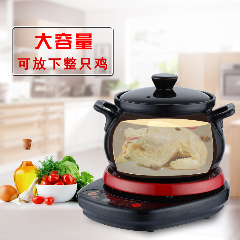 Fully Automatic Soup Large Capacity Pan 3-5L Electric Cooker Ceramics Health Electric Casserole Porridge Pot bear ddz b12d1 electric cooker waterproof ceramics electric stew pot stainless steel porridge pot soup stainless steel cook stew