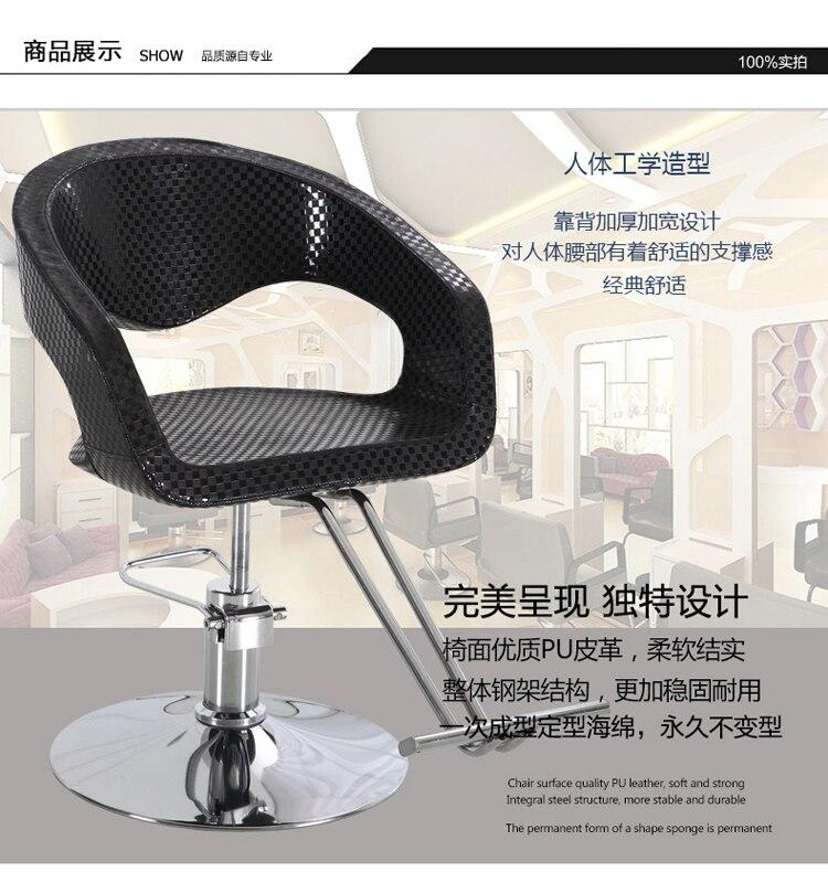 Купить с кэшбэком The new hair salon hair salon shop fashion barber chair. Upscale stool haircut