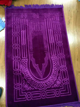 Memory Foam Muslim Prayer Mat Pocket 65*110Cm Red/Blue/Green/Purple Prayer Travel Rug Islam Prayer Mats