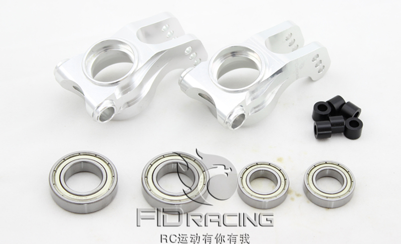 Billet Rear Hub Carriers For LOSI 5IVE-T losi 5ive t hd billet rear hub carriers