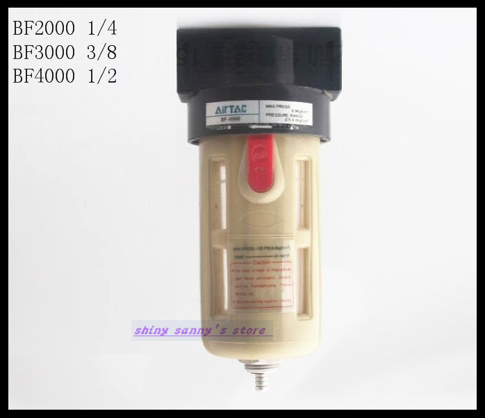 1Pcs BF-4000 BSP 1/2 Air Source Treatment Component Pneumatic Filter 1 2 bf4000 air filter water trap air source treatment filter pneumatic component