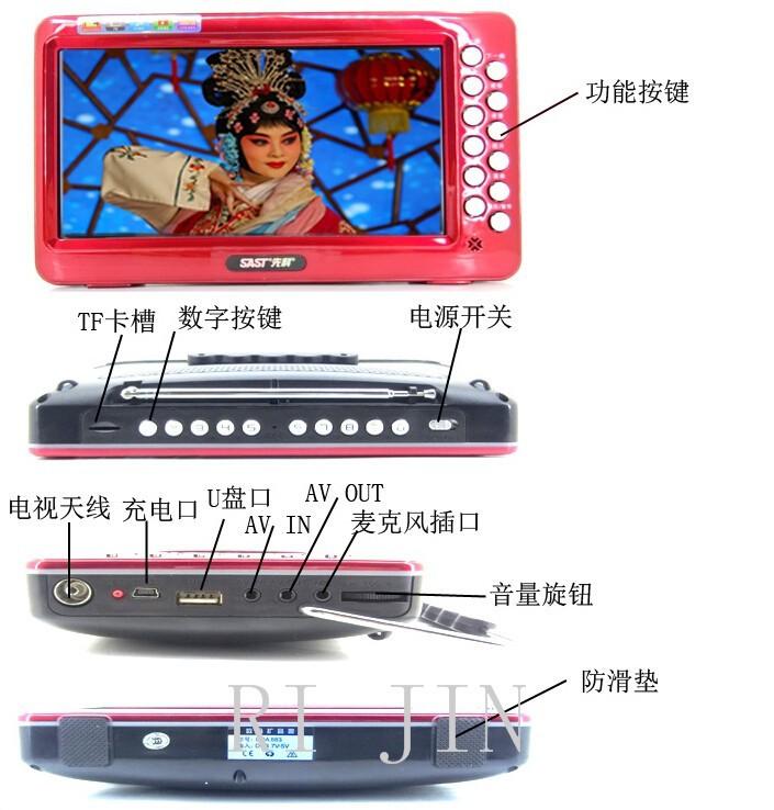 CDA883-004