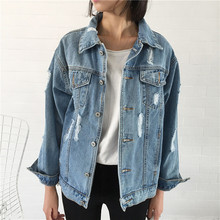 2019 Women Denim Jacket Spring Autumn Frayed For Jeans Coat loose fit casual style