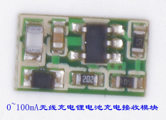 4.2V 0~100mA micro wireless charging receiving board direct charging pool
