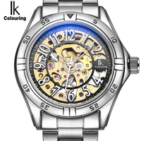 IK colouring Gold Skeleton Mechanical Hand Wind Watches Men Luxury Brand Business Dress Silver Steel Band Watch Clock relogio