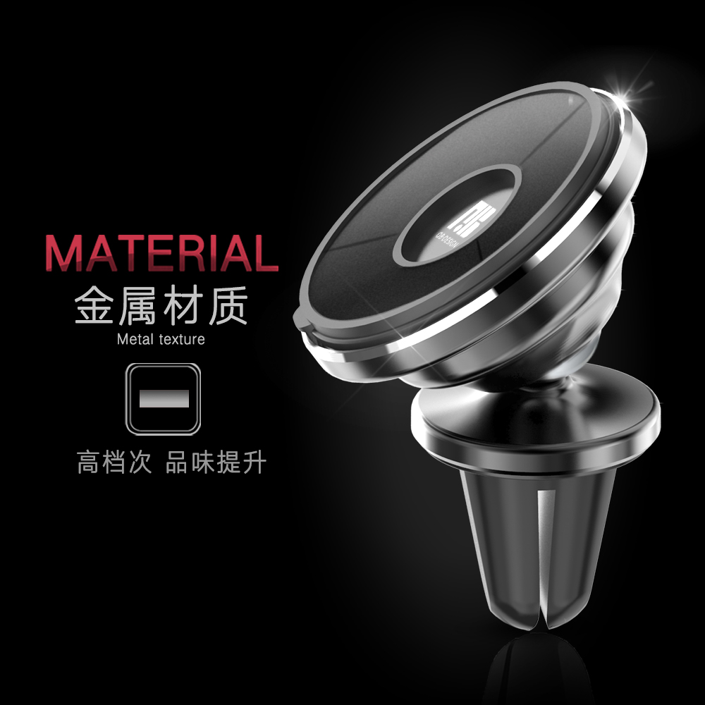 Car Accessories 360 Rotation Aluminium Alloy Nano Foam Suction Mobile Phone Holder Car Air Vent Mount Cell Phone Holder For Car