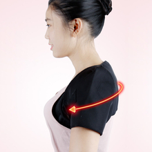 Magnetic Therapy Pain Relieve Shoulder Protection Self-heating Tourmaline Belt Posture Correcter H002
