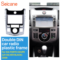 Seicane UV Silver Black Double Din Car Radio Fascia for 2008-2012 KIA Forte Coupe Trim Panel Car Refitting Outter Frame