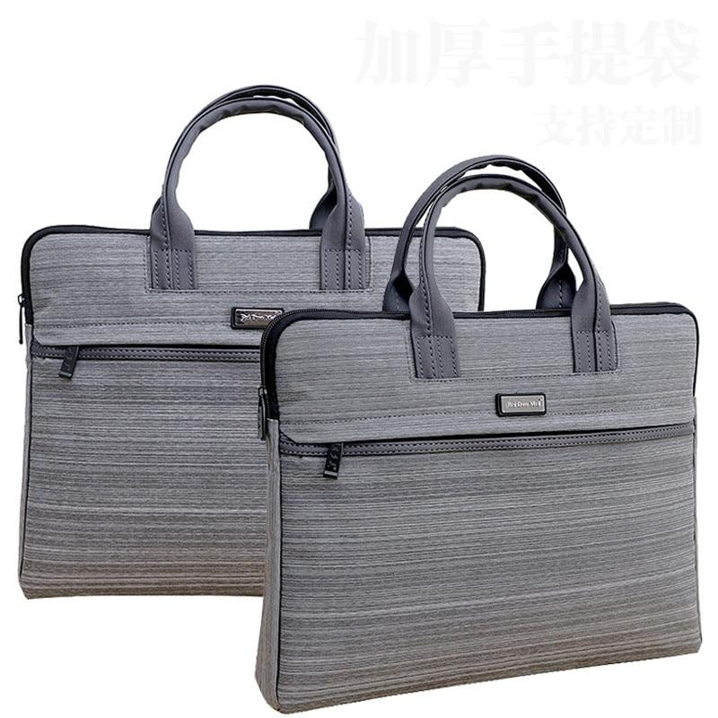 A4 High Capacity Portable Laptop Handbag For Men And Women Zipper Business Document Bag For PC Milti Layer Files Folder