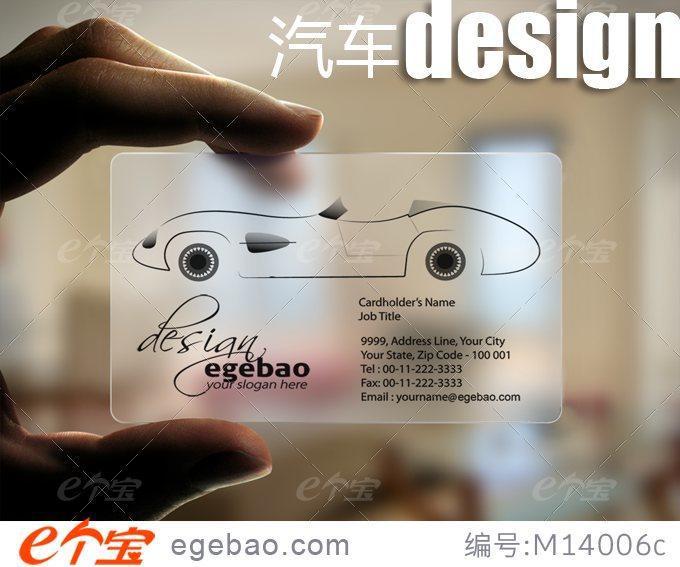 Customized business card printing PVC Plastic transparent Business Card one faced printing round corner 500 Pcs
