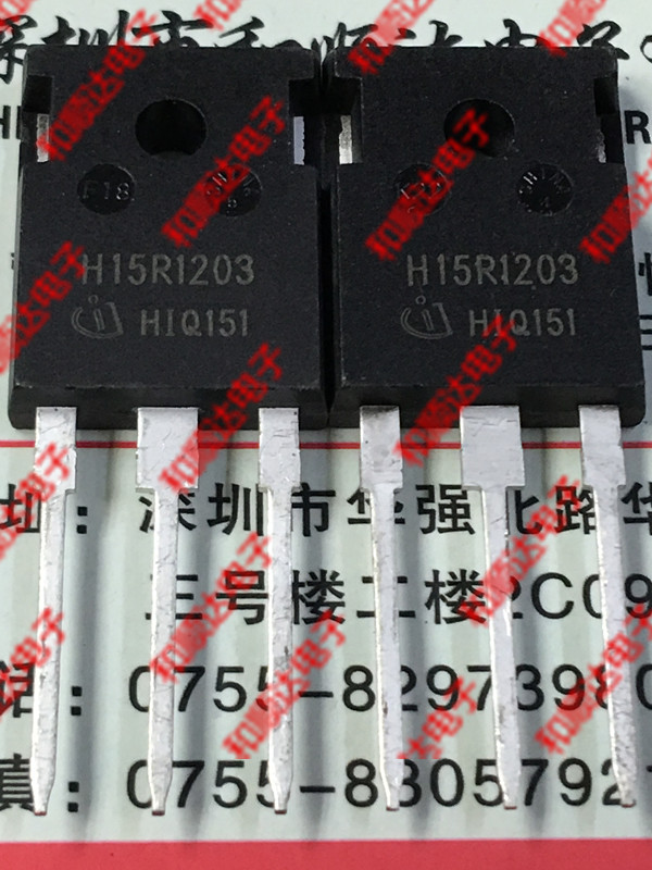 Price IXTH20N60