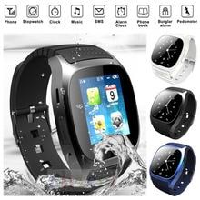 Лучшие Мода 2017 г. Спорт Bluetooth Смарт часы M26 SMS напоминая Водонепроницаемый шагомер наручные часы для Android IOS Телефон PK U8 Q18